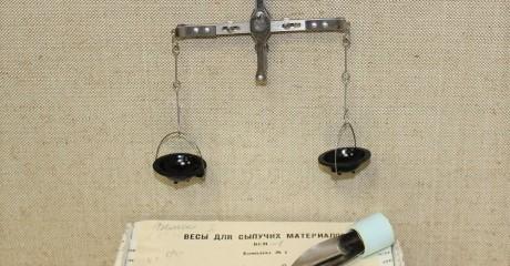 Весы равноплечные ручные для сыпучих материалов ВСМ-1